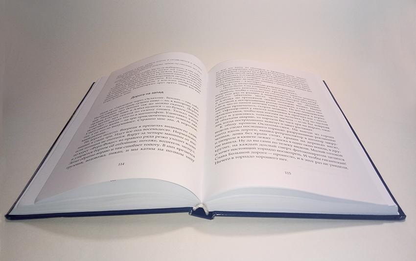 печать и издание книг